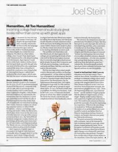 HumanitiesNow