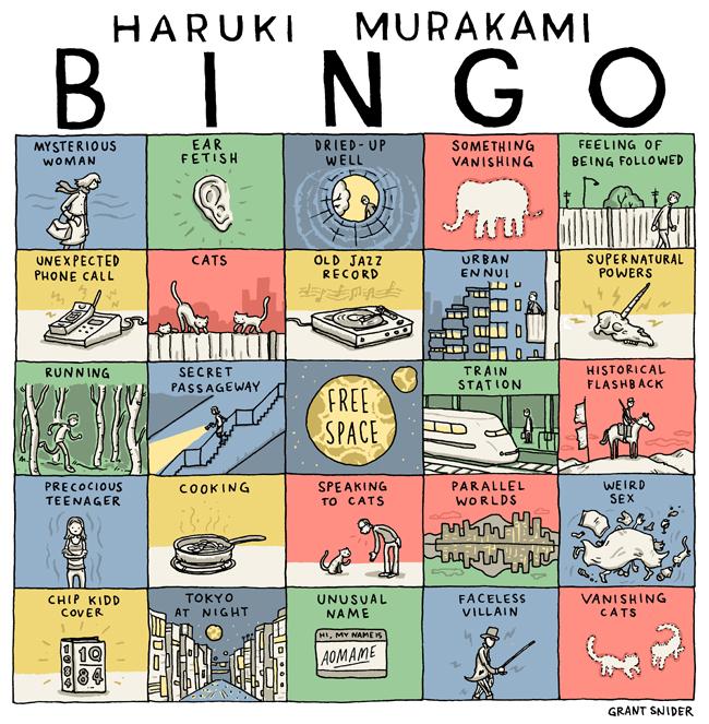murakami-bingo
